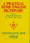 A Practical Hindi-English Dictionary