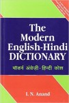 The Modern English-Hindi Dictionary